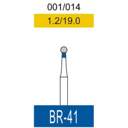 Бор алмазный BR-41