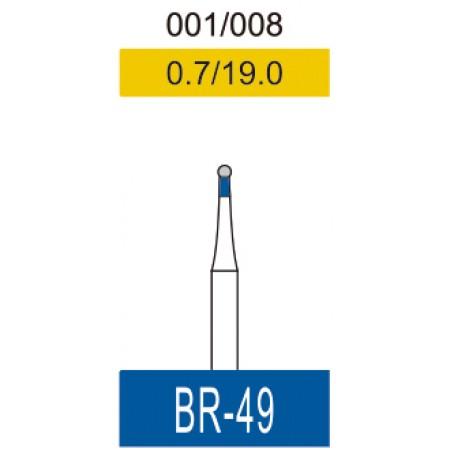 Бор алмазный BR-49