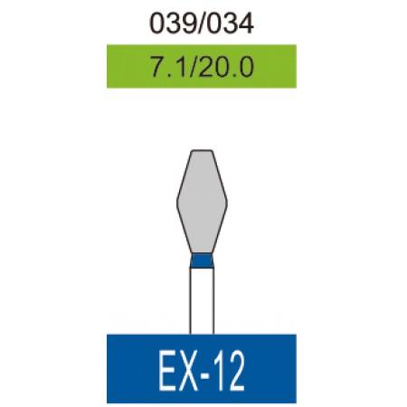 Бор алмазный EX-12
