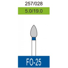 Бор алмазный FO-25
