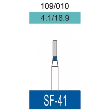 Бор алмазный SF-41