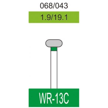 Бор алмазный WR-13C