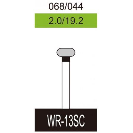 Бор алмазный WR-13SC